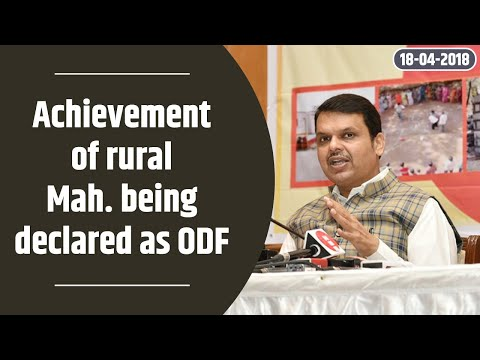 CM Devendra Fadnavis interacting with media on the achievement of rural Mah. being declared as ODF !