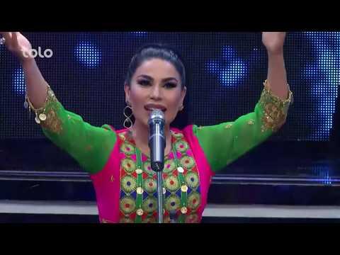 ARYANA SAYEED - SHAMALI & QATAGHANI SONGS /   آهنگ های شمالی و  قطغنی - آریانا سعید