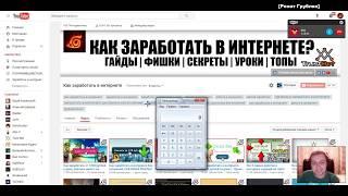 Как заработать 40000 рублей за месяц в июне