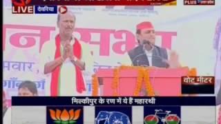 UP Elections 2017:CM Akhilesh Yadav Flashing Attack on PM Modi & Mayawati