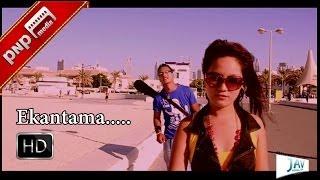 Ekantama   Prem Lama   New Release Video   2013