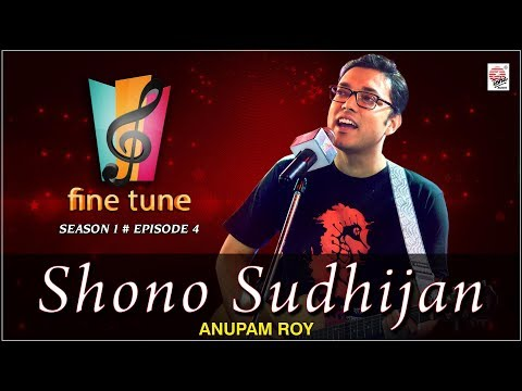 Shono Sudhijan | Mohiner Ghoraguli Recreated | Anupam Roy | Fine Tune Season 1 Episode 4