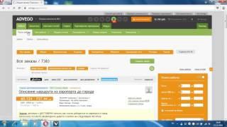 сайт Адвего, заработок и возможности.
