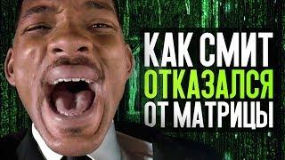 Смит в Матрице, новый Аватар и Джокер – Новости кино