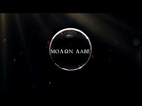 MOLON LABE INTRO 1 - COMMENTS