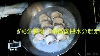 黑鼎精鐵鍋 Original Iron Pan~~ 十分鐘煎餃