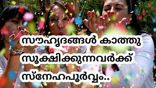 Lets stay connected forever/Friendship day Special/Talk about Friends/