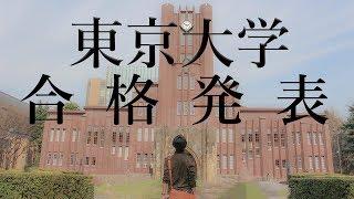 244: たくみ東大受験物語 (16) - 2ch.vet