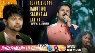 Lukka Chuppi Bahut Hui - Javed Ali - Aryananda - Lil Champs 2020 - Himesh Reshammiya - AR Rahman