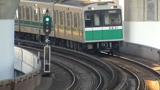大阪メトロ 中央線