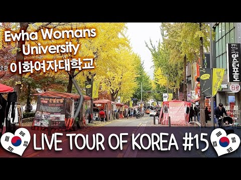 Ewha Womans University 이화여자대학교 - LIVE TOUR OF KOREA #15