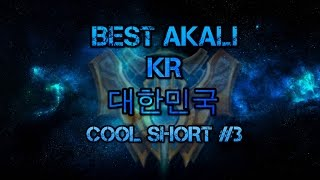 Winning A Diamond Ranked Game In Two Plays Ft. Best Akali KR