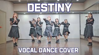 [QUEENDOM]  Lovelyz(러블리즈) - Destiny (나의 지구) OH MY GIRL VER(오마이걸 버전) VOCAL DANCE OCVER (보컬 댄스 커버)