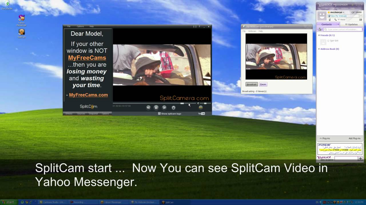 splitcam pour msn