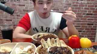 먹방BJ떵개 입니다 중국집 bbq자메이카 짜장면 간짜장 탕볶밥먹방 Hello!  Eating Show bj  ddung gae