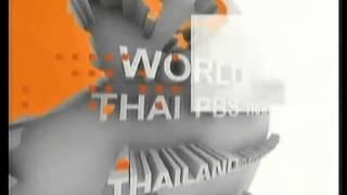 เพลงไตเติ้ลข่าวค่ำ ทีวีไทย (2552-2554) Master