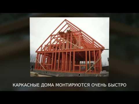 Дачные домики и Быстрые дома