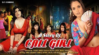 English Subtitle Hindi Movie | A Story of CALL GIRL (2018)Bollywood Hindi Movie | Latest Hindi Movie