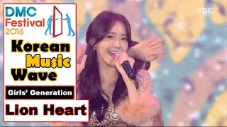 Video [Korean Music Wave] Girls' Generation - Lion Heart, 소녀시대 - 라이언 하트 20161009 download MP3, 3GP, MP4, WEBM, AVI, FLV Agustus 2017