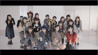2014年12月10日発売 SKE48 16th.Single「DA DA マシンガン」Music Video...