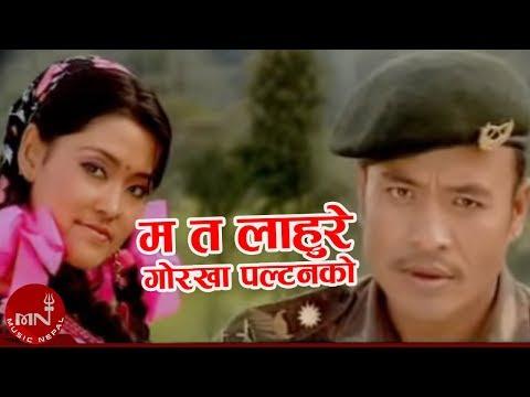 "Nepali Lok Song ""Ma ta Lahure Gorkha Paltan ko""by Krishna Devkota/Khuman Adhikari & Devi Gharti"