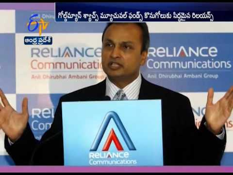 Reliance Capital To Acquire Goldman Sachs India's Mutual Fund Business For 243 Cr