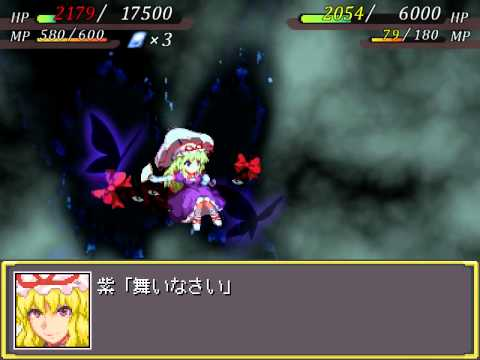 Genso Shoujo Taisen You : Yakumo Yukari All attacks.