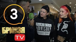 Бринзя TV: Билли Айлиш на Comic Con 2019, роман Галича с YUKO и долги Алины Паш. Выпуск 3