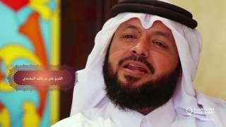 اعلان برنامج رمضان فرصة