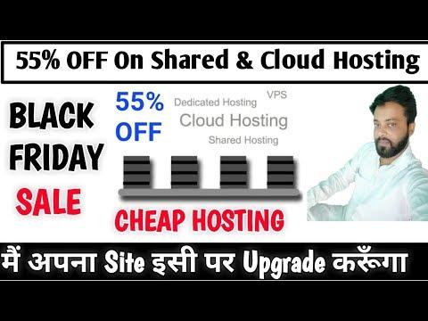 Best Black Friday web Hosting Sale on Shared Hosting and Cloud Hosting - 동영상