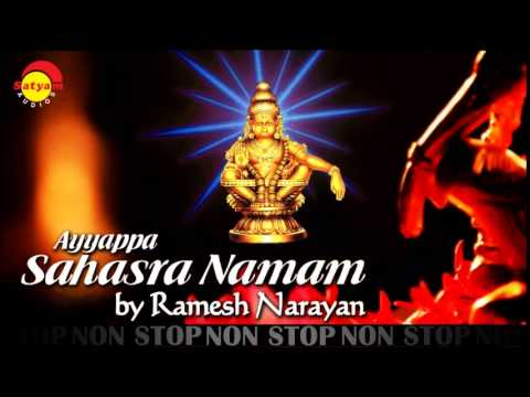 Ayyappa Sahasra Namam by Ramesh Narayan Audio Jukebox