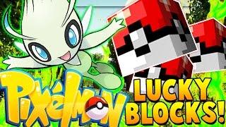 LEGENDARY POKEMON PIXELMON Lucky Block Challenge #3 | Minecraft - Pixelmon Mod Battle