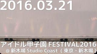 出演メンバー: ・小池 姫 [Hime Koike] ・田村 帆野佳 [Honoka Tamura]...