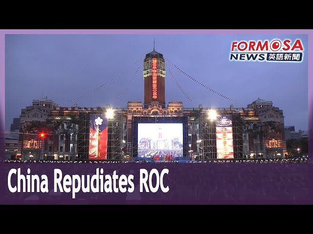 China says ROC hasn't existed since 1949