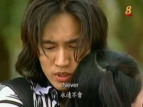 F4 Meteor Garden season 2 ep 1 part 4 5 eng sub   YouTube