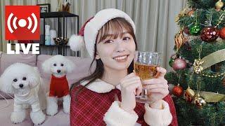 5:03 からスタートしています! こんばんは〜!今日は生配信!! おうちでクリスマス会〜〜!! お酒とケンタッキーという最高な組み合わせを準備して、、!! みんなの ...
