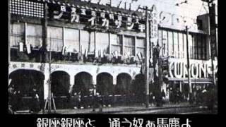 銀座モダンガール 河上喜久代