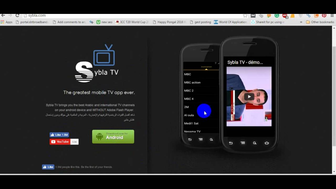 application sybla tv pour android