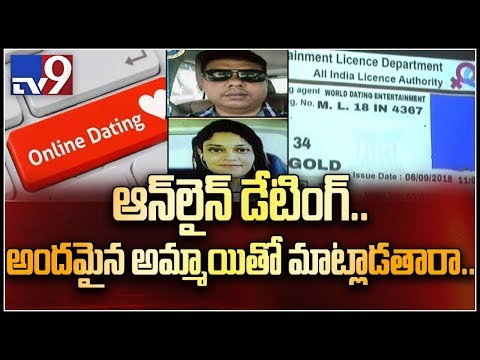 Online Dating Site Scam Busted By Cyberabad Police, 5 Arrested - TV9