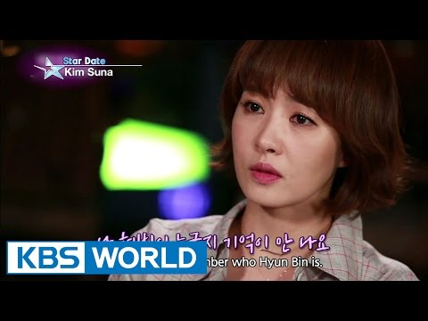 Guerilla Date With Kim Suna (Entertainment Weekly / 2015.05.29)