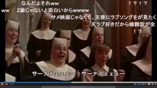 [コメ付き]天使にサメ映画を【嘘字幕シリーズ】