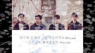 Cover images 【中韓歌詞】Can't Stop -- CNBLUE