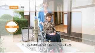 車椅子用電動昇降機 UD-320のご紹介.