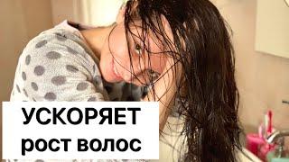 Как ускорить рост волос Скраб для кожи головы маска для волос в домашних условиях