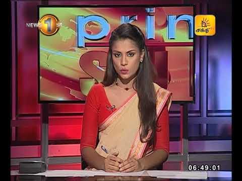 News 1st Prime Time Sunrise Tamil News - (13-03-2018)