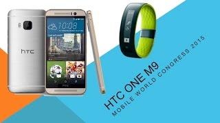 HTC ONE M9 & HTC Grip // HTC VR-Brille // Die Neuigkeiten des - MWC 2015