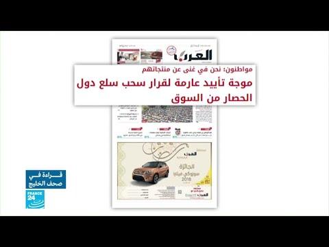 ابتكار جديد في الإمارات يحول الهواء إلى مياه صالحة للشرب!!  - نشر قبل 1 ساعة
