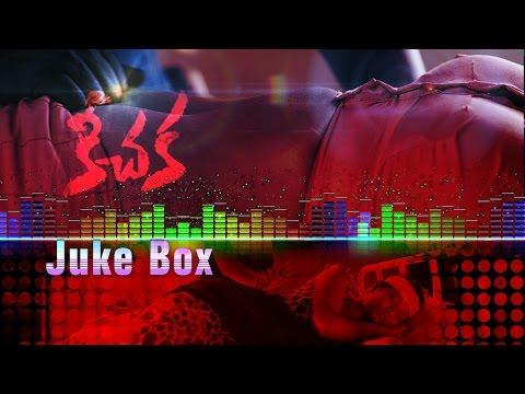 Keechaka (kichaka) Juke Box l►Full Songs Jukebox ◄l Jwala Koti, Yamini Bhaskar, Dr.Josyabhatla