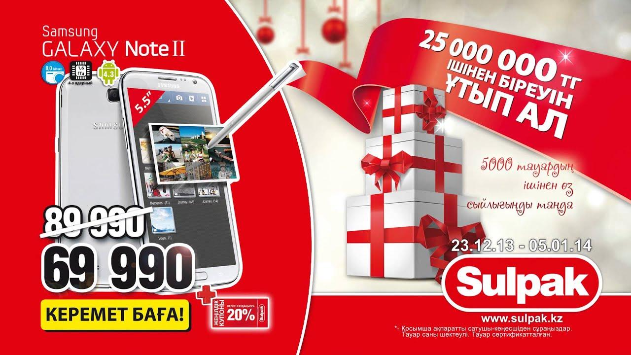 Смартфоны по низким ценам ⚡ в магазине ☝ citycom по цене ₴ от 1199 грн. ☛ смартфон в кредит без % ✅ акции ✅ настройка ✓ хотите еще дешевле?. Звоните!. ☎ (044) 461-88-88.
