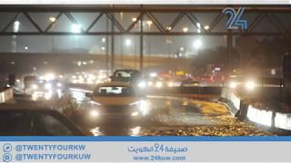 أمطار الكويت - الكويت تغرق